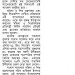 Prothom Alo, , P 3, Pos 4-4, S 1x7=7, 06 DEC 12[1.3]