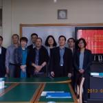 At the Confucius Institute