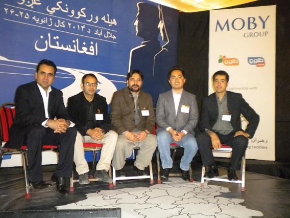 Left to Right: AYLI Fellows Alim Atarud, Jamil Danish, Ahmed Javid Khan, Ahmad Shuja, Zia Rasouli