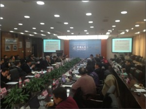 U.S.-China IP Cooperation Dialogue in action at Renmin University in Beijing, China January 2013