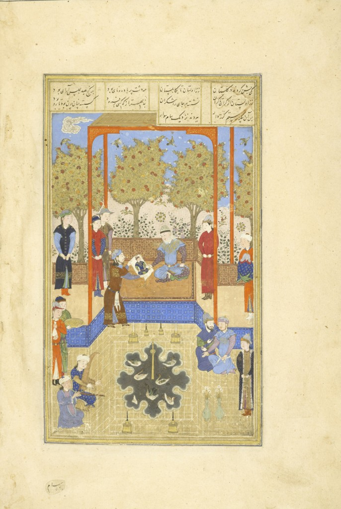 Portrait of the infant Rustam shown to Sam