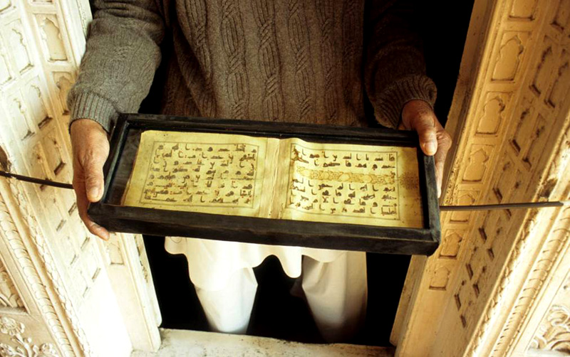 The penmanship of these folios of the Qur'an is attributed to 'Ali b. Abi Talib (died 661), the Prophet Muhammad's son-in-law, fourth caliph, and first Shi'ite imam. <em>Photograph: Jacqueline Ganem</em>