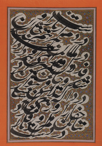 Calligraphy exercise (<em>siyah mashq</em>) in <em>nasta'liq</em> script. Attributed to Firuz Mirza Nusrat al-Dawla. Iran, ca. 1835–53. Ink, opaque pigment, and gold on paper. 16.3 x 11.4 in. (41.5 x 28.9 cm). Harvard University Art Museums, Arthur M. Sackler Museum, Gift of Afsaneh Firouz in honor of her father Shahroukh Firouz, 2006.119