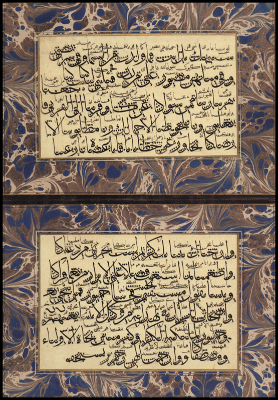 Album of calligraphy exercises (<em>mürekkebat</em>) in <em>naskh</em> and <em>thuluth</em> scripts. Al-Hac al-'Arif. Turkey, 1896–97 (1314 H). Ink, opaque pigment, and gold on paper. 9.1 x 12.8 in. (23.2 x 32.4 cm). Harvard University Art Museums, Arthur M. Sackler Museum, The Edwin Binney 3rd Collection of Turkish Art at the Harvard University Art Museums, 1995.829
