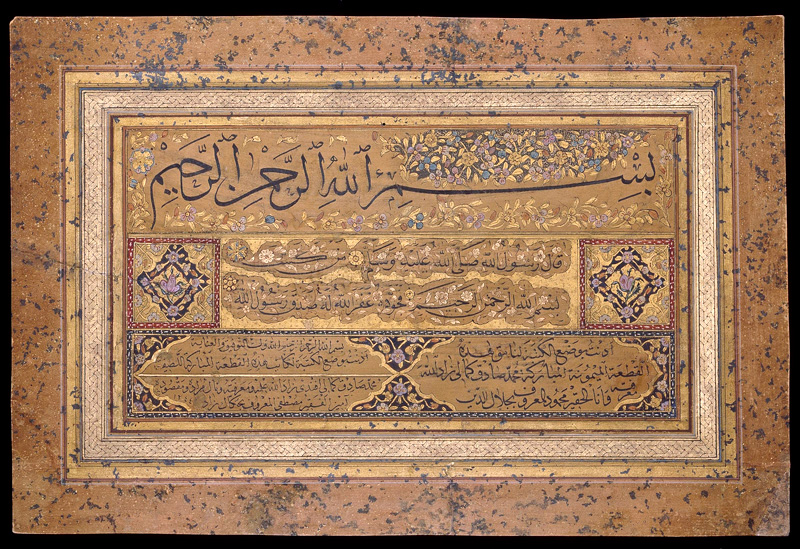 Calligrapher's certificate (<em>icazet</em>). Muhammad Sadiq Kamali Efendi (calligrapher and illuminator). Turkey, 1828–29 (1244 H). Ink, opaque pigment, and gold on paper. 11 x 7.2 in. (27.9 x 18.4 cm). Private collection