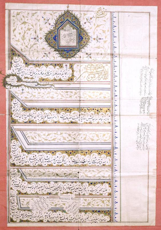 Imperial decree (<em>firman</em>) of Muzaffar al-Din Shah Qajar in <em>nasta'liq</em> script. Tehran, 1899–1900 (1317 H). Ink, opaque pigment, and gold on paper. 23.5 x 16.5 in. (59.7 x 41.9 cm). Private collection