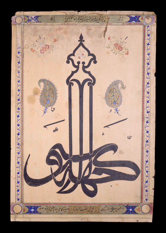 "Calligraphic composition in <em>thuluth</em> script forming part of Qur'an 28.88 (""All things will perish save His magnificence""). Ustad Kazim Khayyat Bashi Iran, 1887–88 (1305 H). Ink, opaque pigment, and gold on paper. 15.7 x 10.7 in.(40 x 27.3 cm). Private collection"