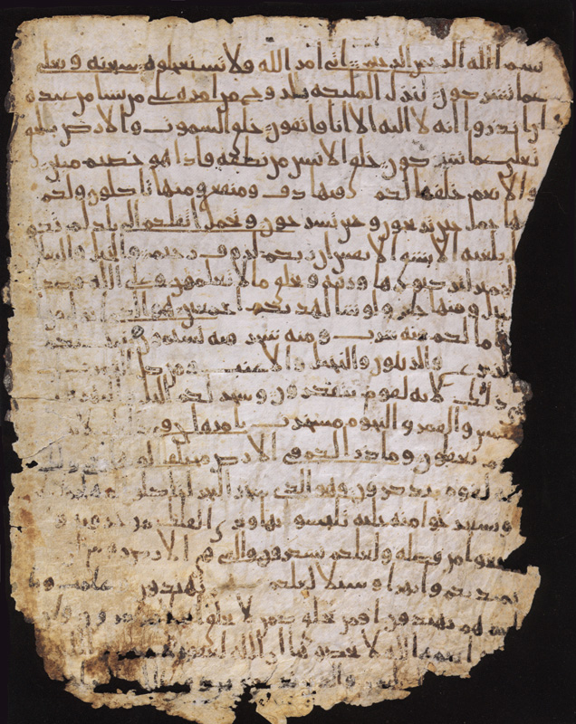 Folio from a Qur'an in Hijazi script</br>. Hijaz, possibly Medina, mid-7th century</br>. Ink on parchment. 14 1/4 x 10 5/8 in. (36 x 27 cm). Private collection