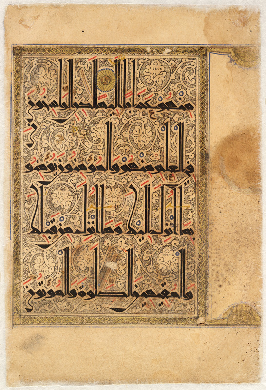 Folio from a Qur'an in Eastern Kufic script. Iran, possibly Mashhad, late 11th–early 12th century. Ink, opaque pigment, and gold on paper. 15 1/8 x 19 1/8 in. (38.4 x 48.5 cm). Harvard University Art Museums, Arthur M. Sackler Museum, Fund for the Acquisition of Islamic Art, 1982.40