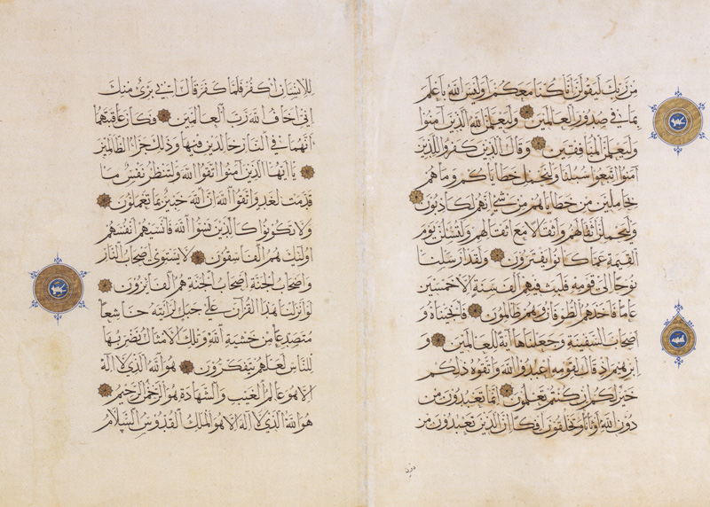 Bifolio from a Qur'an in <em>rayhani</em> script. Attributed to Arghun b. 'Abd Allah al-Kamili. Illumination attributed to Muhammad b. Sayf al-Din al-Naqqash. Iraq, probably Baghdad, ca. 1335. Ink, opaque pigment, and gold on paper. 14 5/8 x 10 3/4 (37.2 x 27.5 cm). Private collection