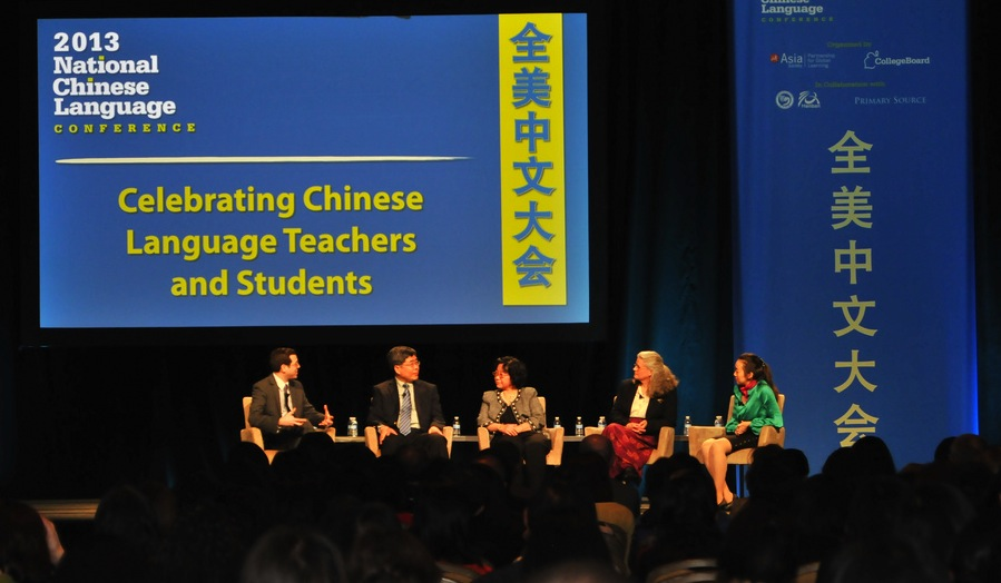 Celebrating Chinese Language Teachers and Students