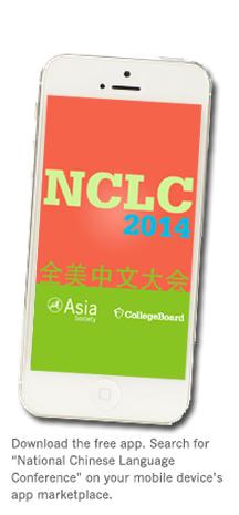 NCLC14 app