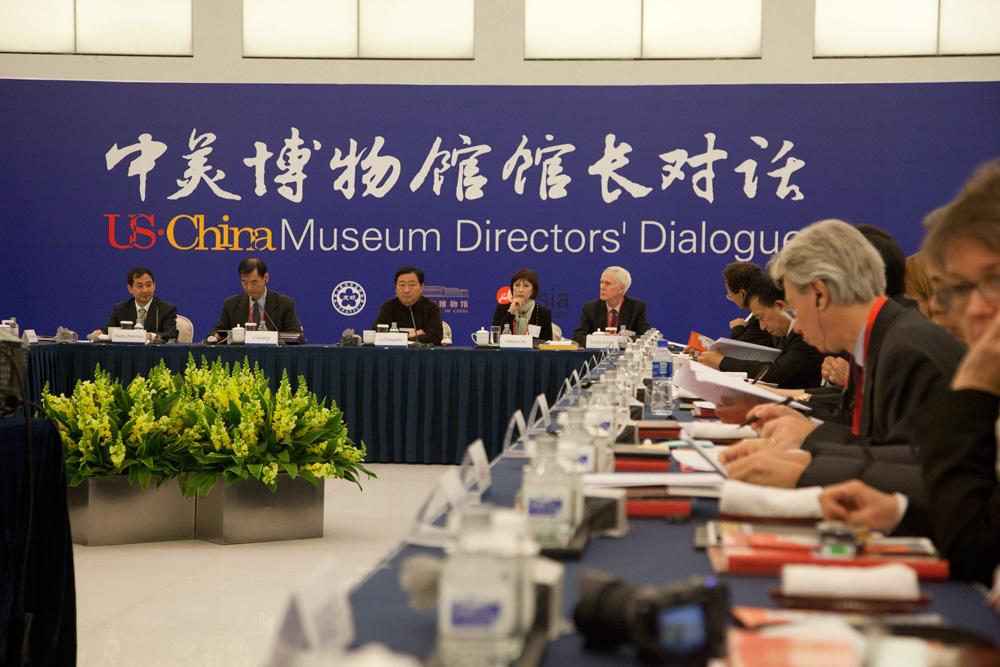 MD Discussions Natl Museum_Forum Nov'12.2