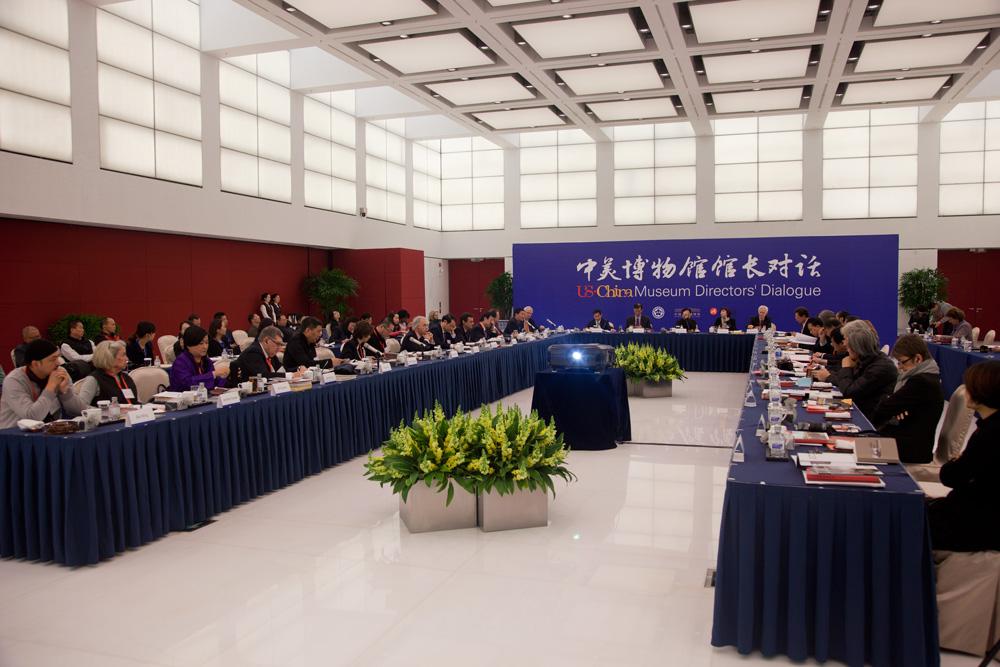 MD Discussions Natl Museum_Forum Nov'12.3