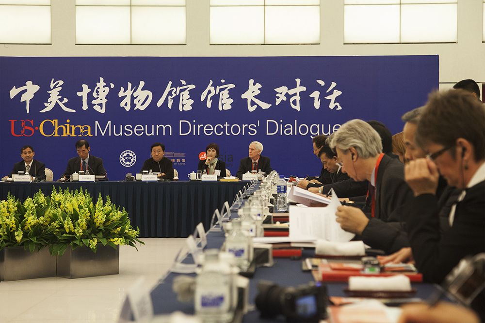 USChina Forum Museum Directors Dialogue